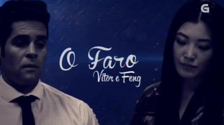 Víctor y Feng